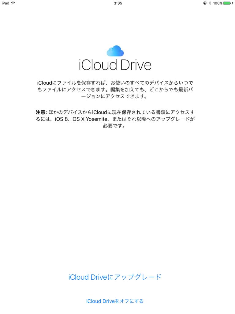 f:id:shigeo-t:20150917041414p:plain