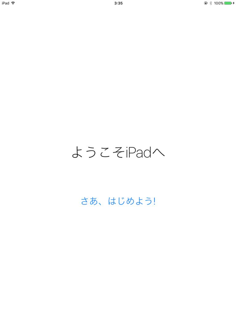 f:id:shigeo-t:20150917041515p:plain