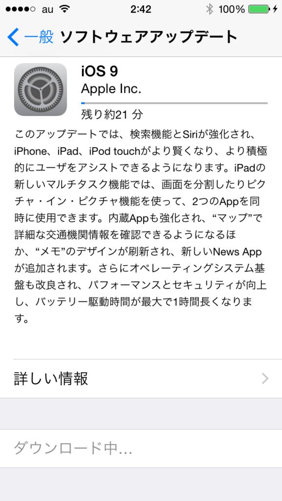 f:id:shigeo-t:20150917042305p:plain