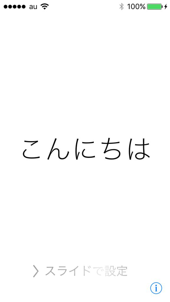 f:id:shigeo-t:20150917042625p:plain