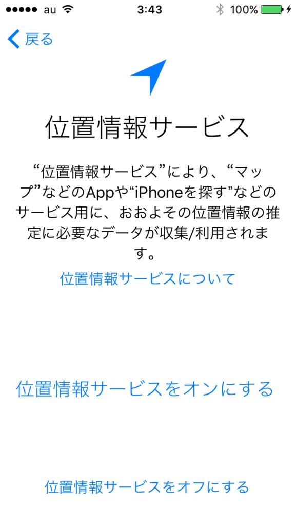 f:id:shigeo-t:20150917042646p:plain