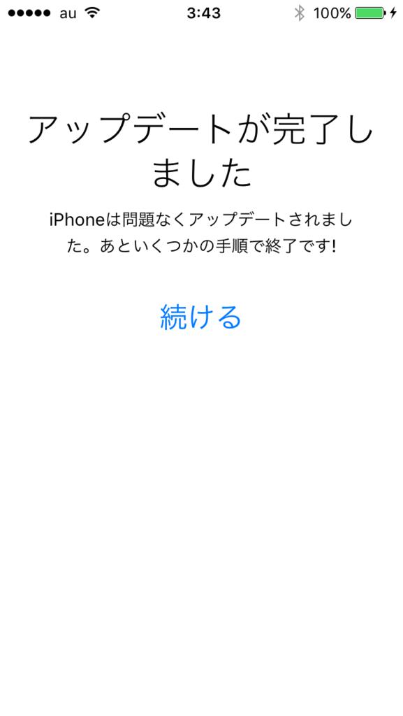 f:id:shigeo-t:20150917042705p:plain