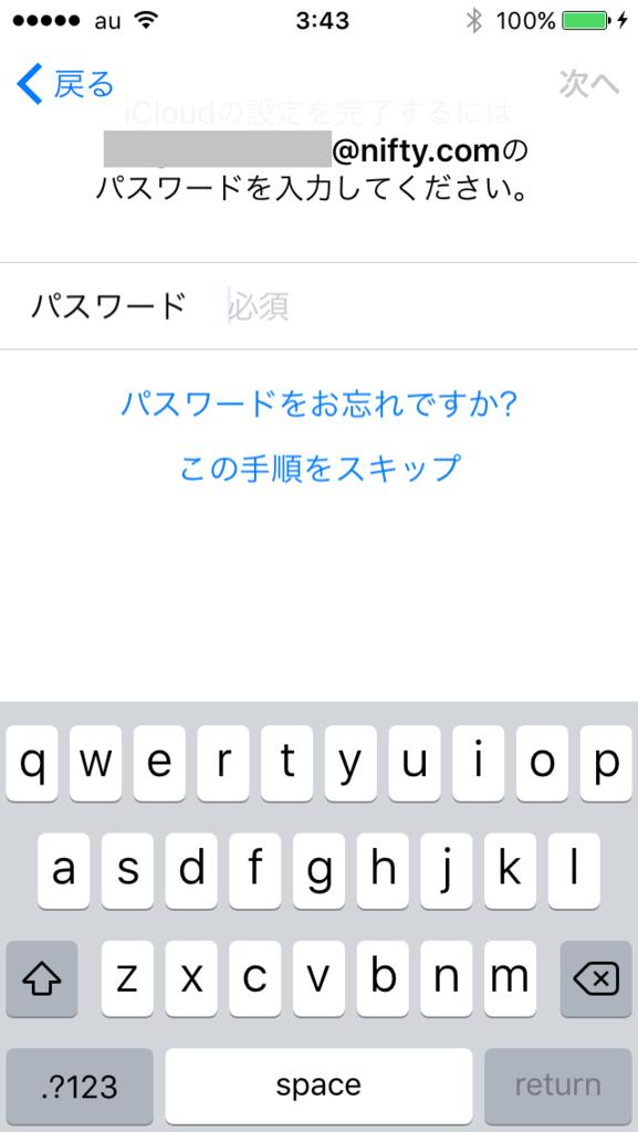 f:id:shigeo-t:20150917042751p:plain