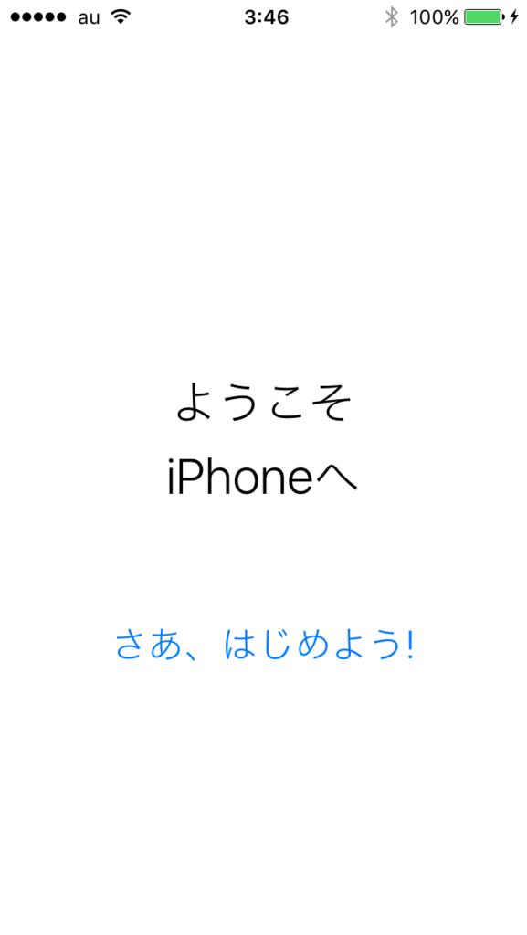 f:id:shigeo-t:20150917043234p:plain