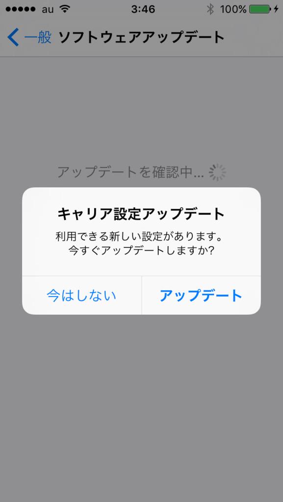 f:id:shigeo-t:20150917043346p:plain