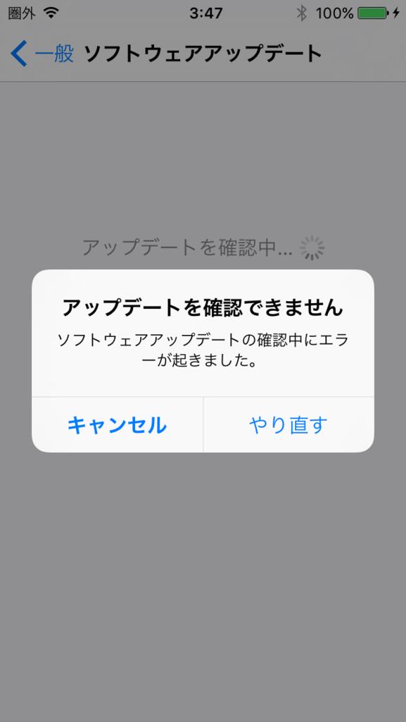 f:id:shigeo-t:20150917043412p:plain