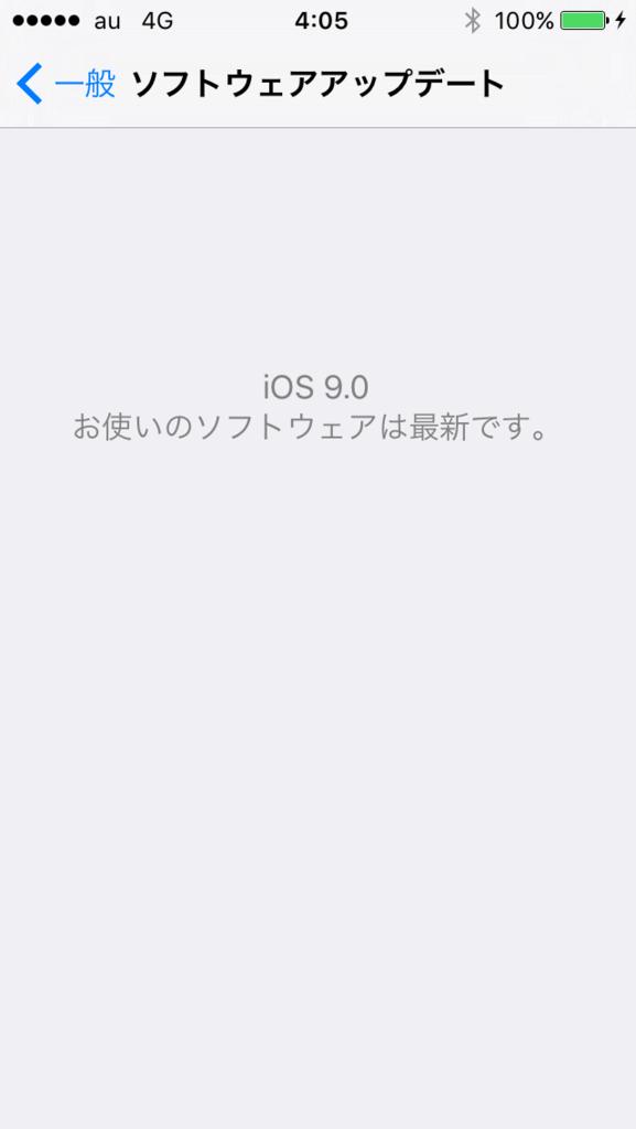 f:id:shigeo-t:20150917043550p:plain
