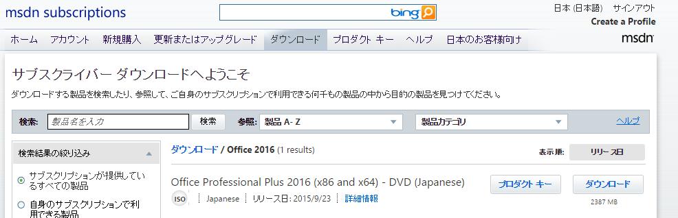 f:id:shigeo-t:20150924030458p:plain