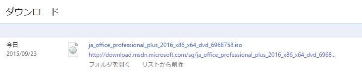 f:id:shigeo-t:20150924030601p:plain