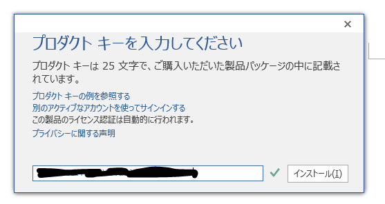 f:id:shigeo-t:20150924032823p:plain