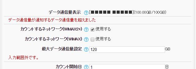 f:id:shigeo-t:20150929035044p:plain