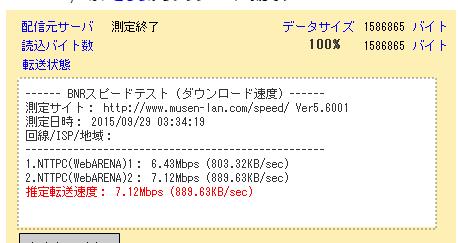 f:id:shigeo-t:20150929035351p:plain