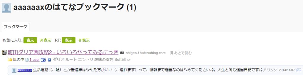 f:id:shigeo-t:20151010034313p:plain