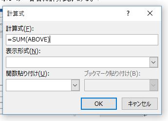 f:id:shigeo-t:20151021034502p:plain