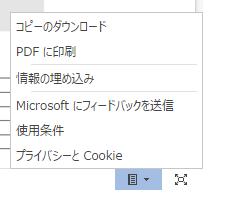 f:id:shigeo-t:20151021035826p:plain
