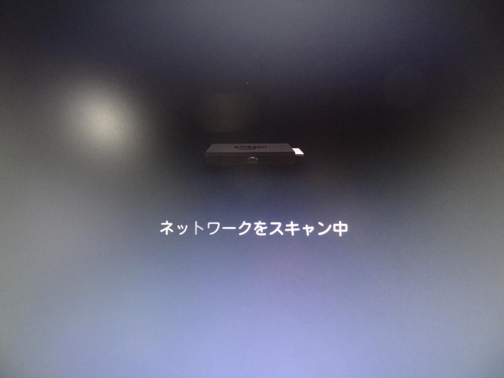 f:id:shigeo-t:20151030025920j:plain