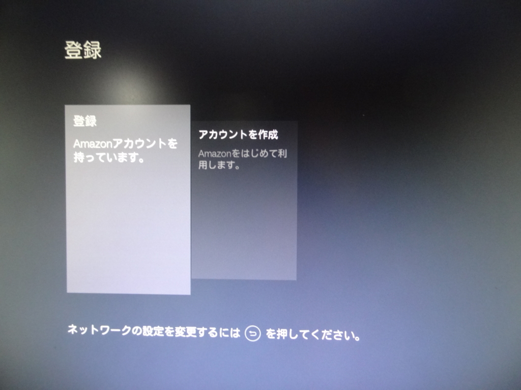 f:id:shigeo-t:20151030031903j:plain