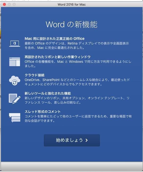 f:id:shigeo-t:20151107034152p:plain