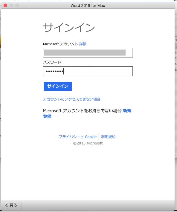 f:id:shigeo-t:20151107035813p:plain