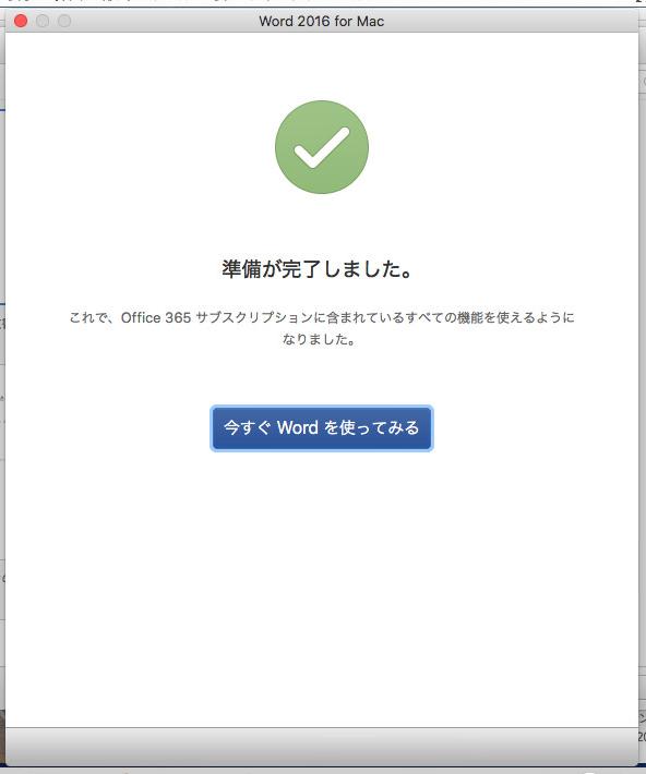 f:id:shigeo-t:20151107043253p:plain
