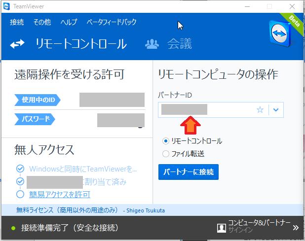 f:id:shigeo-t:20151111041600p:plain