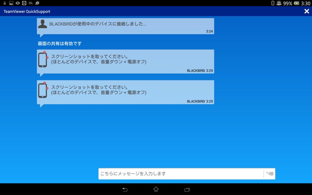 f:id:shigeo-t:20151111042737p:plain