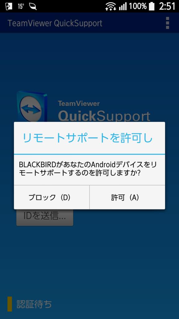 f:id:shigeo-t:20151112044143p:plain