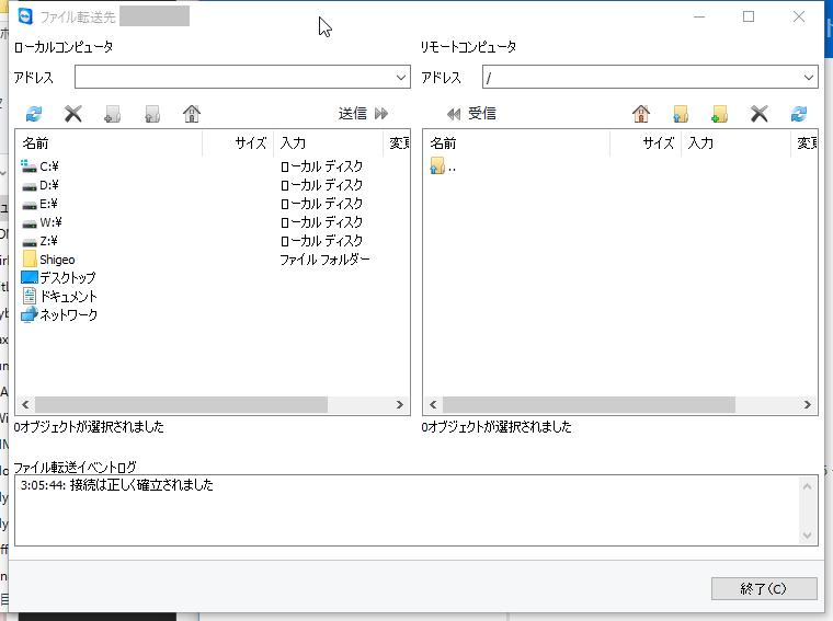 f:id:shigeo-t:20151113042447p:plain