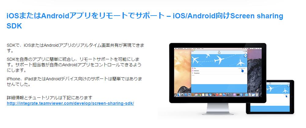 f:id:shigeo-t:20151113045321p:plain