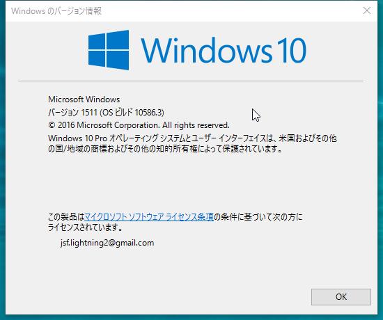 f:id:shigeo-t:20151120034631p:plain