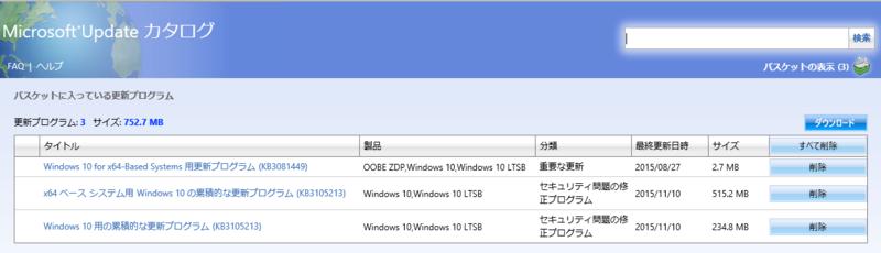 f:id:shigeo-t:20151121030100p:plain