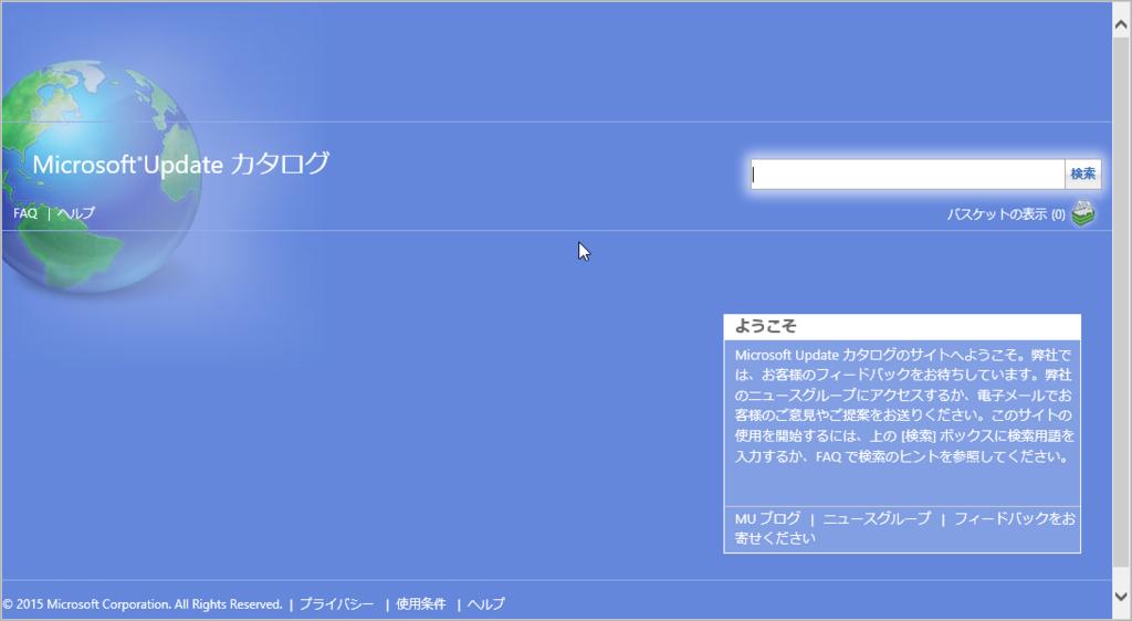 f:id:shigeo-t:20151121032602p:plain