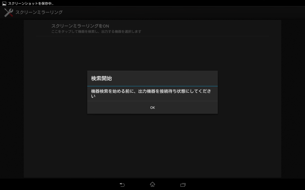 f:id:shigeo-t:20151124035326p:plain
