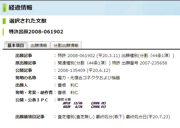 f:id:shigeo-t:20151126031935p:plain