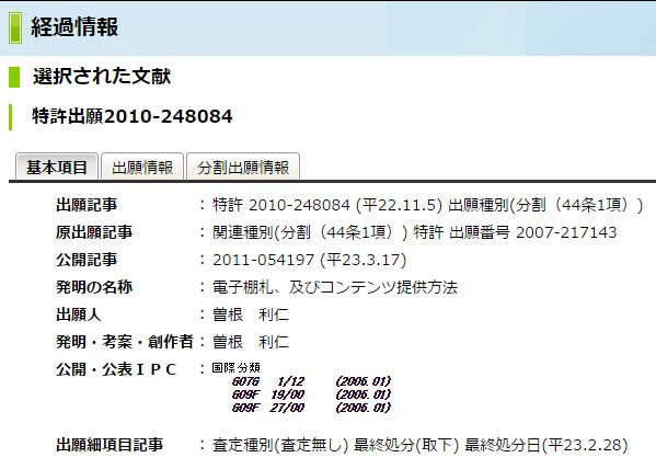 f:id:shigeo-t:20151126033159p:plain