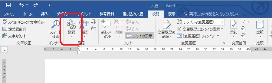 f:id:shigeo-t:20151204034910p:plain