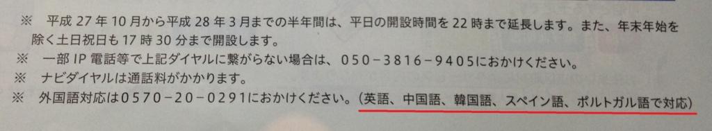 f:id:shigeo-t:20151206023245j:plain