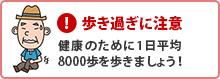 f:id:shigeo-t:20151207034542p:plain