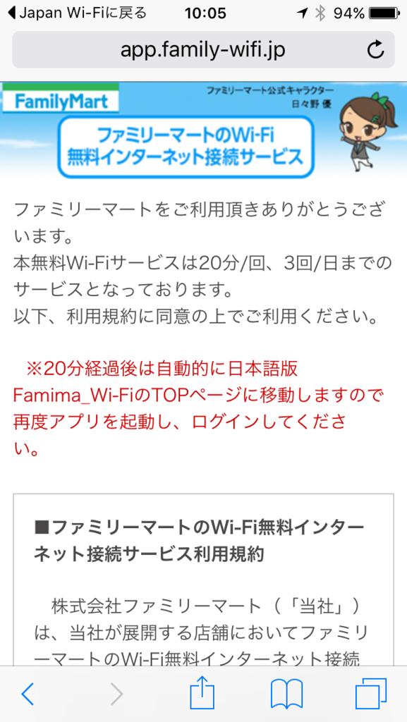 f:id:shigeo-t:20151208004114p:plain