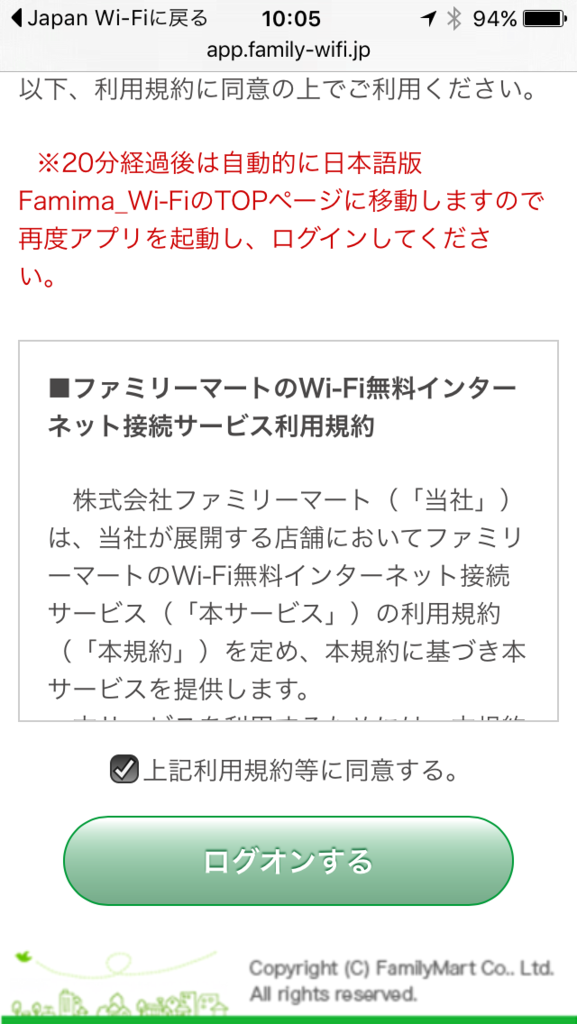 f:id:shigeo-t:20151208004137p:plain