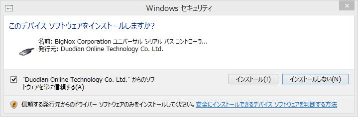f:id:shigeo-t:20151209032937p:plain