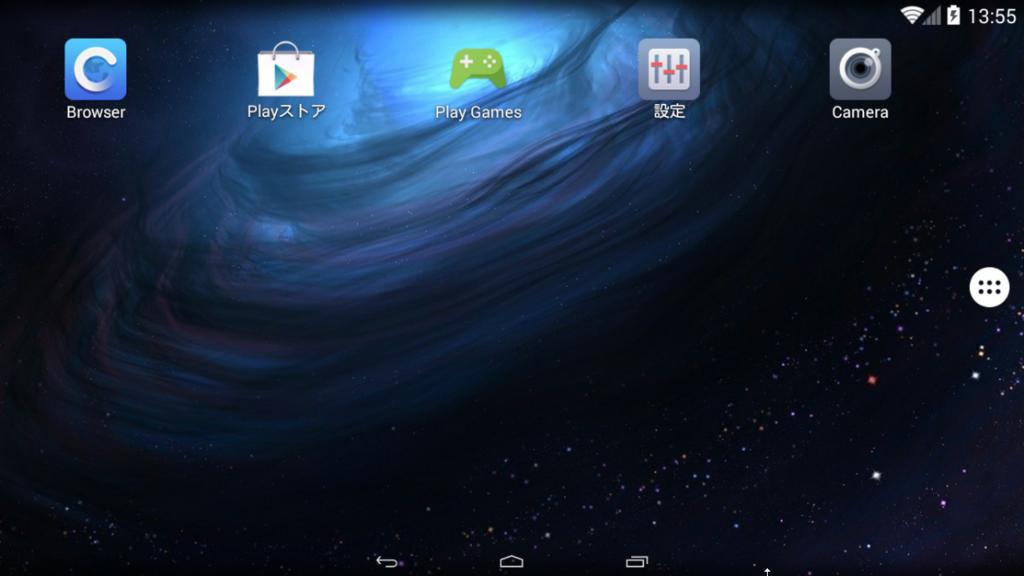 Nox App Playerをインストールしてみた。 - いろいろやってみる