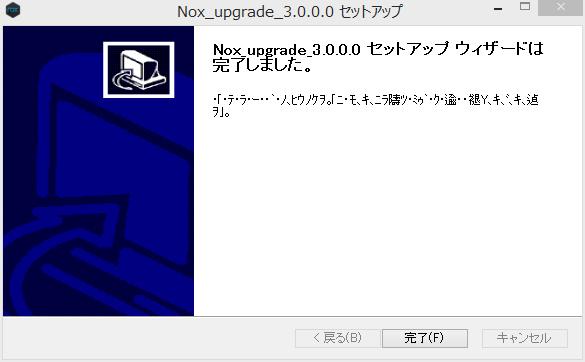 f:id:shigeo-t:20151209041313p:plain