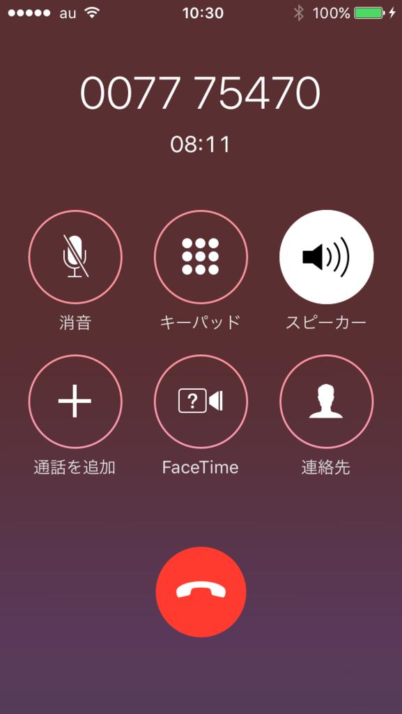 f:id:shigeo-t:20151218034812p:plain