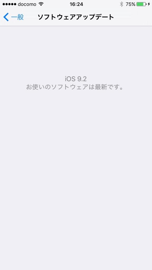 f:id:shigeo-t:20151222033911j:plain