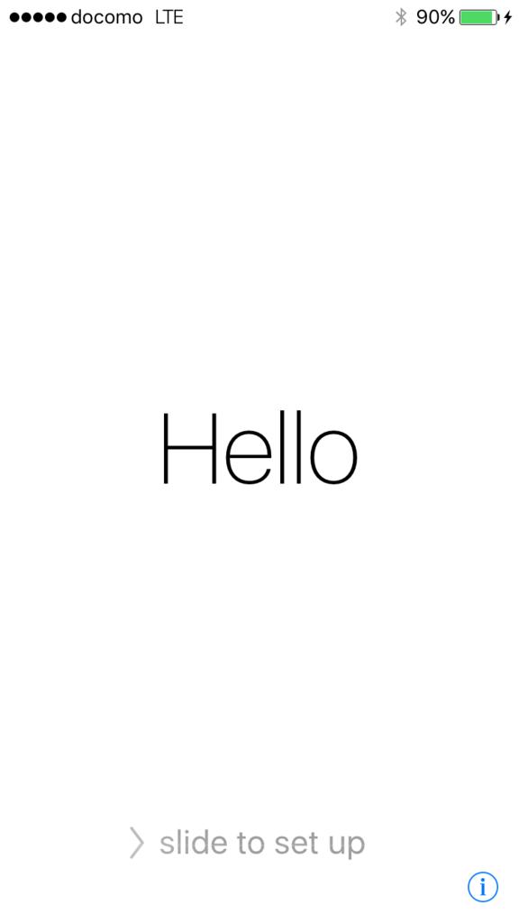 f:id:shigeo-t:20151222034300p:plain