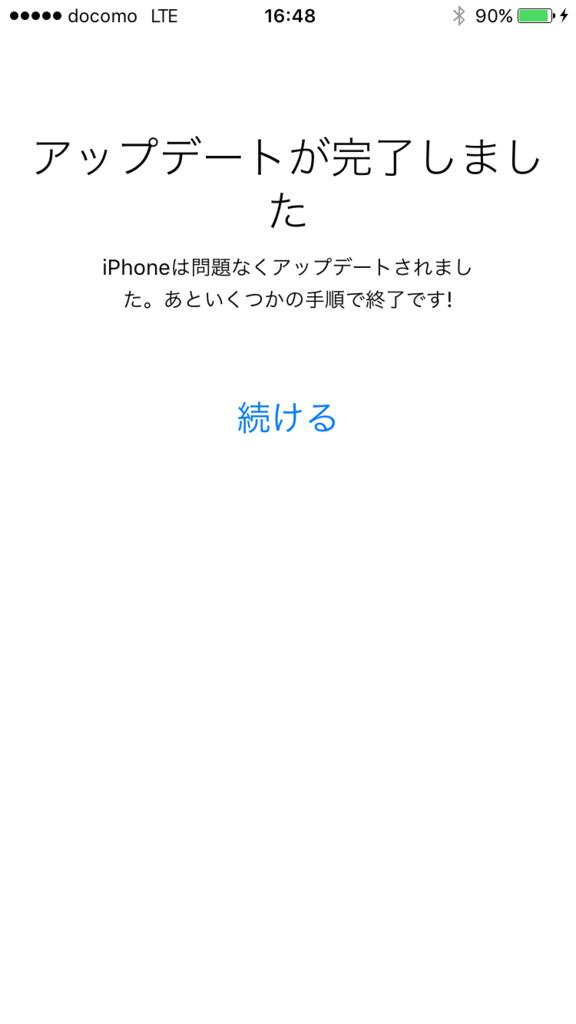 f:id:shigeo-t:20151222034441p:plain