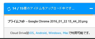 f:id:shigeo-t:20160123034535p:plain