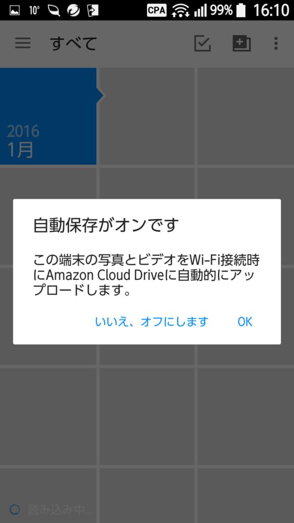 f:id:shigeo-t:20160123040331p:plain