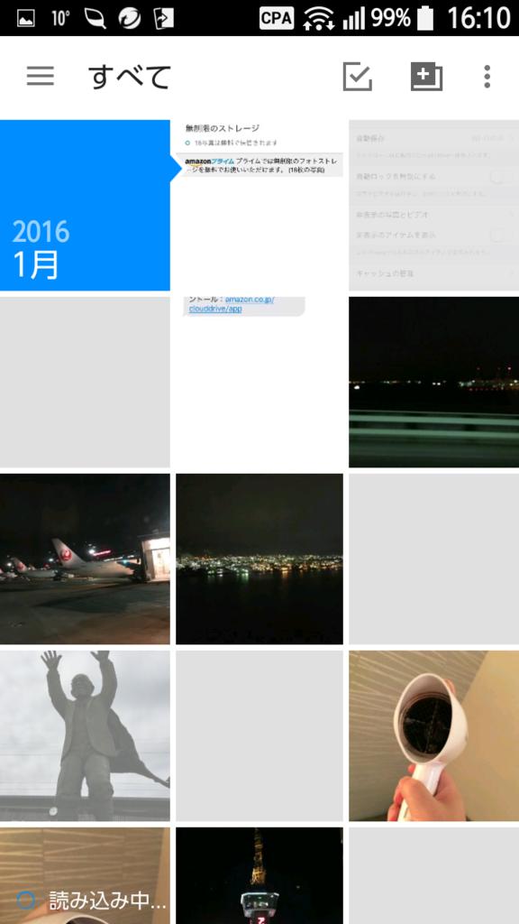 f:id:shigeo-t:20160123040424p:plain
